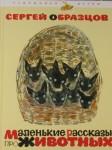 Ludmila Krasnova à la librairie Quartiers latins  ludmila-0102-112x150
