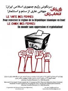 Dîner à regret dans un ciel persan, bleu mais communiste/féministe dans Azar Nafisi iran-225x300