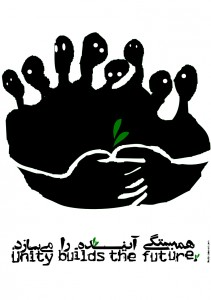 36 Tahereh Mohebi Taban blog